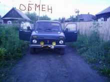 Прокопьевск 4x4 2121 Нива 2001