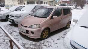 Владивосток УРВ 2002