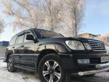 Барнаул LX470 2000