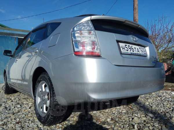 Toyota Prius, 2006 год, 459 000 руб.