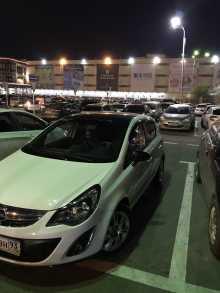 www.drom.ru продажа автомобилей в россии