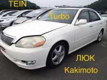 Владивосток Mark II 2002