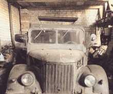 Благовещенск 69 1973