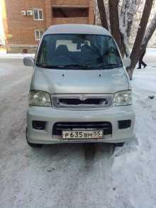 Омск Спарки 2000