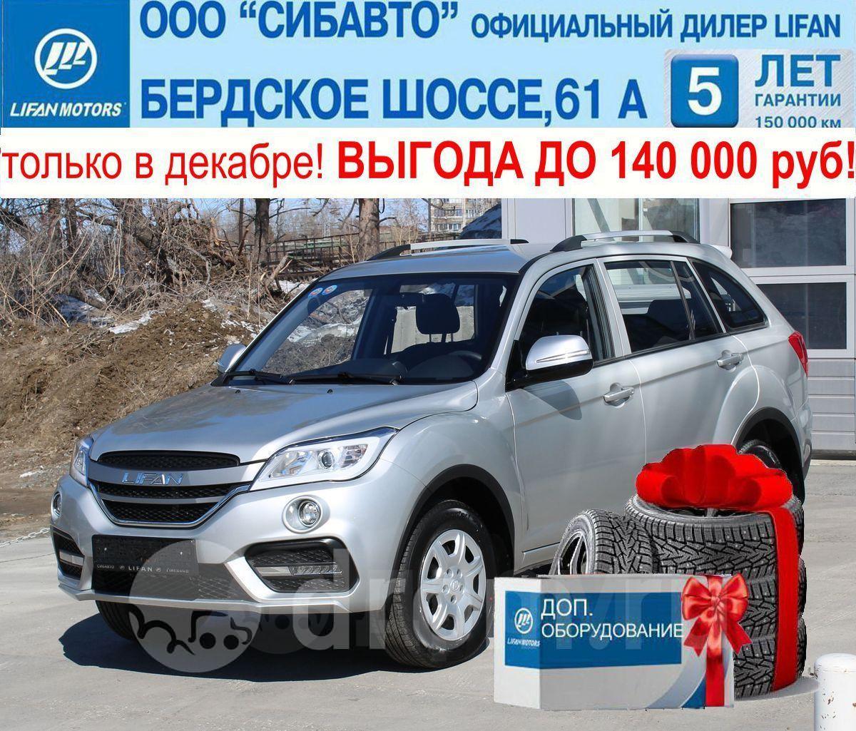 Подать объявление о продажи автомашины в новосибирске ищу работу няни в новосибирске частные объявления