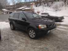 Горно-Алтайск XC90 2007