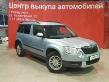 Новокузнецк Yeti 2011