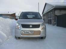 Улан-Удэ Вэгон Р 2011