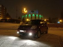 Челябинск Verisa 2012