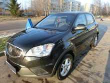 Псков продажа машин частные объявления размещение объявлений в городе можга