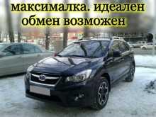 Новосибирск ХВ 2014