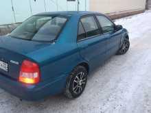 Барнаул 323 1999