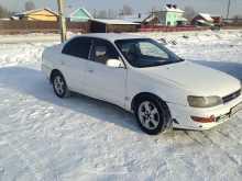 Иркутск Тойота Корона 1992