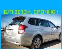Улан-Удэ Филдер 2013
