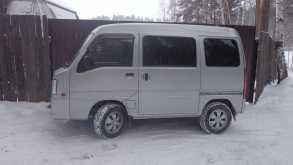 Иркутск Самбар 2006