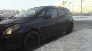 Барнаул Опа 2000