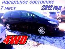 Уссурийск Тойота Виш 2012