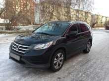 Подать объявление о продаже авто в городе омске бесплатно дать объявление в легкий день камышин