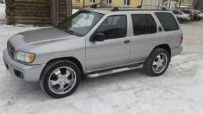 Ирбит Pathfinder 1999