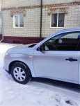Mitsubishi Outlander, 2013 год, 1 150 000 руб.