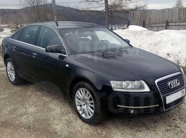 Audi A6, 2006 год, 495 000 руб.