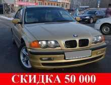 Барнаул 3-Series 2000