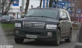 Кемерово QX56 2006