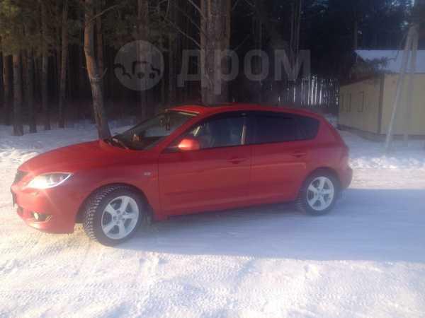 Mazda Mazda3, 2004 год, 350 000 руб.