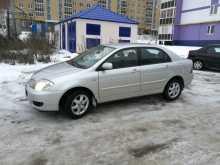 Подать объявление о продаже авто чебоксары авито магнитогорск колеса частные объявления