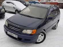 Владивосток Ипсум 2000