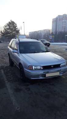 Барнаул Вингроад 1997