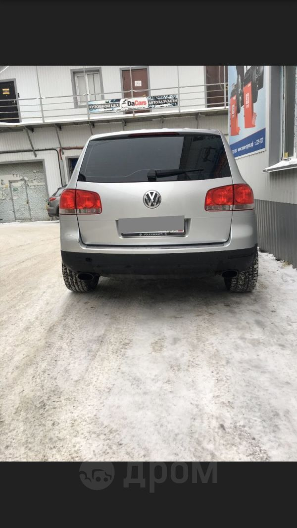 Volkswagen Touareg, 2006 год, 489 999 руб.