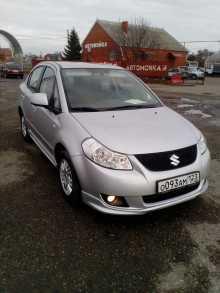 Краснодар SX4 2011