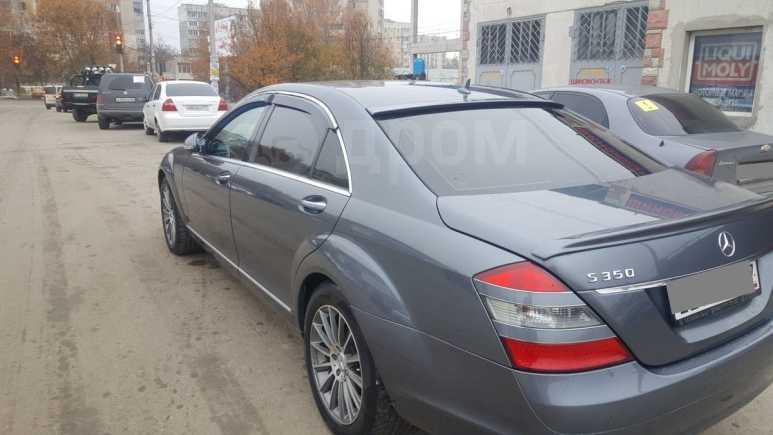 Mercedes-Benz S-Class, 2006 год, 759 000 руб.