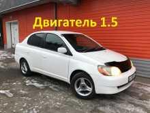 Омск Платц 2000