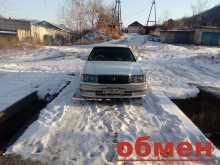 Дальнегорск Тойота Краун 1999