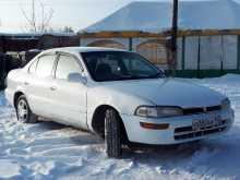 Кемерово Спринтер 1991