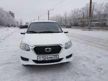 Омск он-ДО 2014