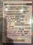 Skoda Octavia, 2013 год, 650 000 руб.