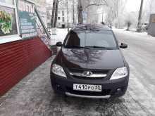 Омск Ларгус Кросс 2015