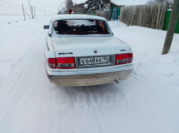ГАЗ 3110 Волга, 2000 год, 75 000 руб.