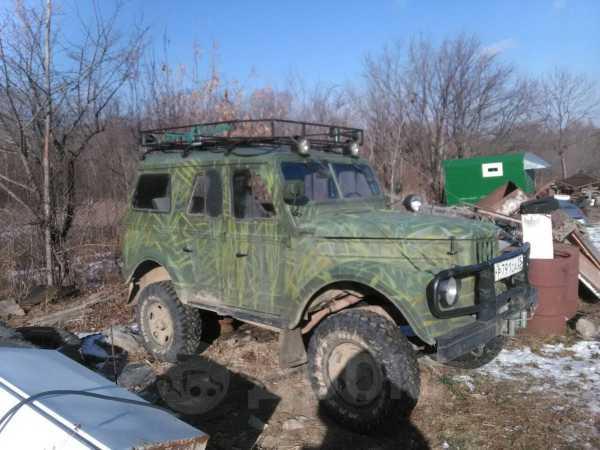 ГАЗ 69, 1990 год, 160 000 руб.