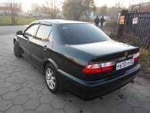 Барнаул Торнео 2000