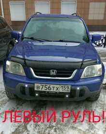 Новосибирск CR-V 2001