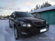 Белоярский RX330 2003