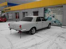 Слюдянка 24 Волга 1988