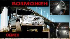 Иркутск G-класс 2001