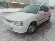 Новосибирск Шарада 1997