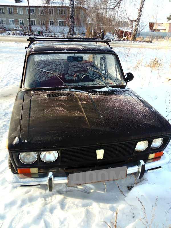 Лада 2103, 1976 год, 35 000 руб.