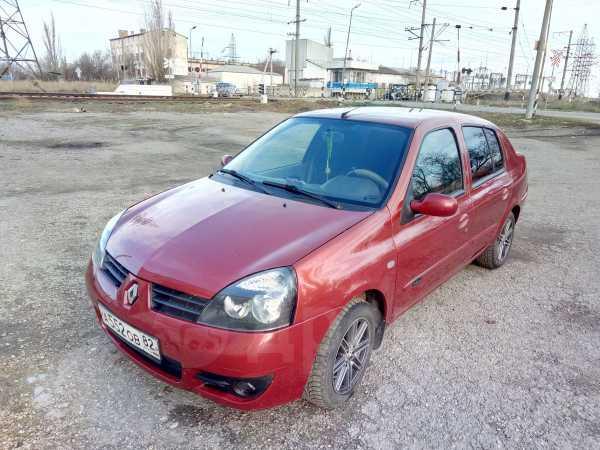 Renault Symbol, 2007 год, 210 000 руб.
